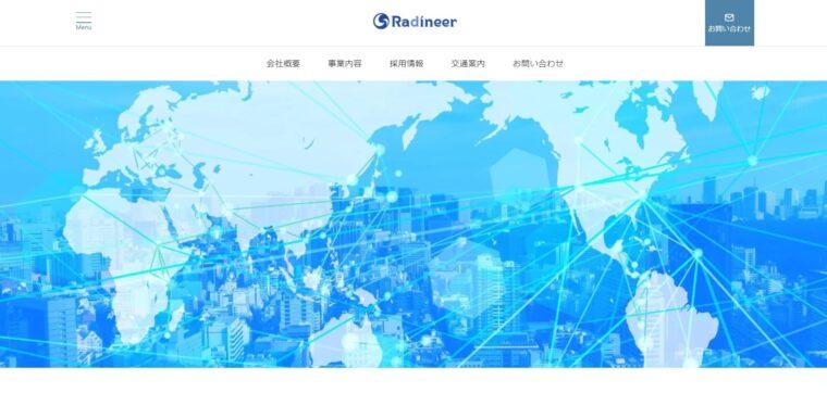 合同会社Radineer