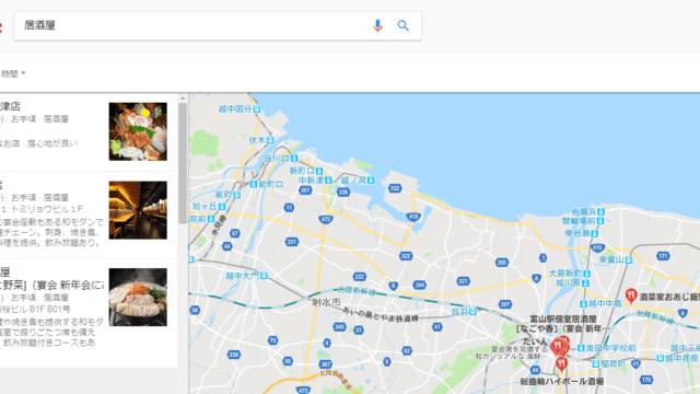 googleマップでの検索結果