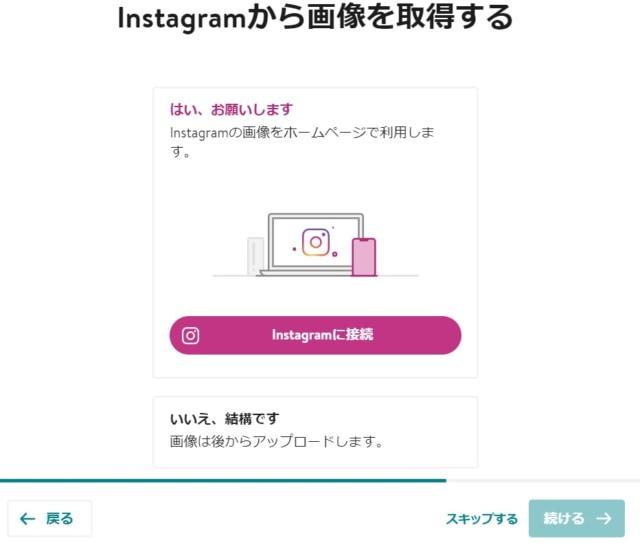 Instagram連結