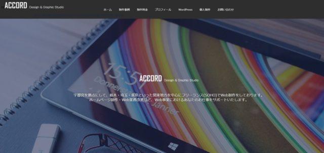 Accord Design&Graphic Studio