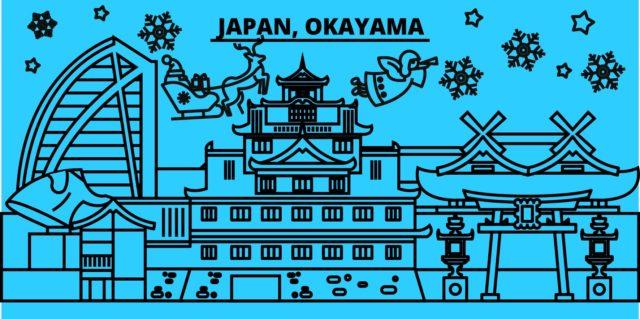 岡山県のイメージイラスト